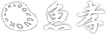 魚孝グループ(一之沢/海鮮居食や 縁/魚孝/精肉金星)